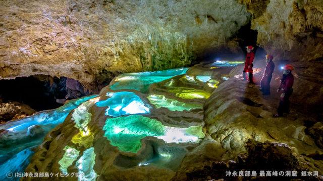沖永良部島の絶景鍾乳洞銀水洞