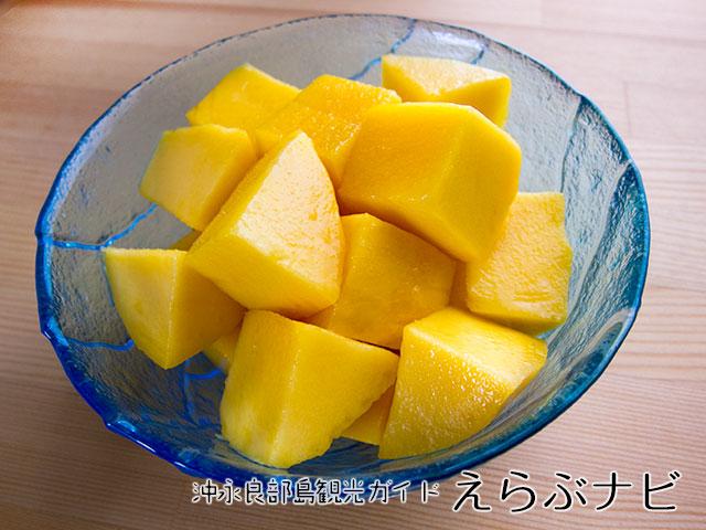 沖永良部島特産品完熟マンゴー